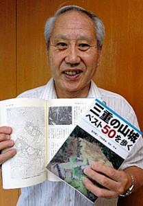 伊賀上野城上代家老の福井先生