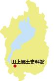 田上郷土史料館の位置