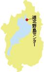 湖北野鳥センターの位置MAP